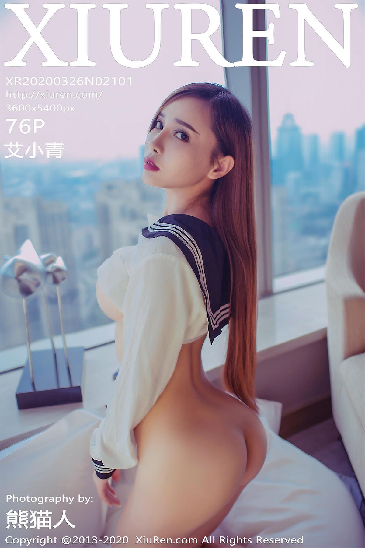 [XiuRen秀人网] 2020.03.26 NO.2101 艾小青 [77P]