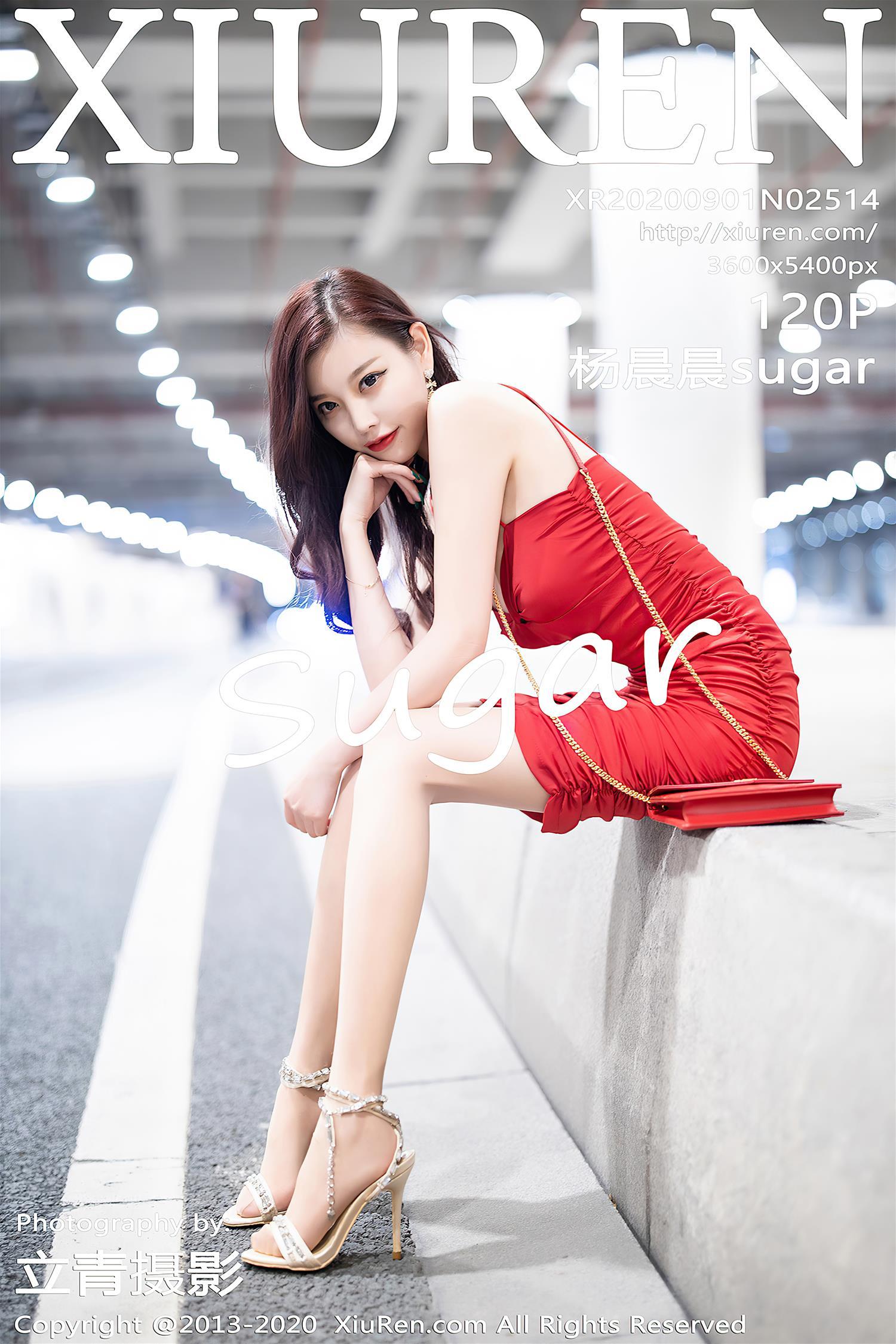 [XiuRen秀人网] 2020.09.01 NO.2514 杨晨晨sugar [121P]