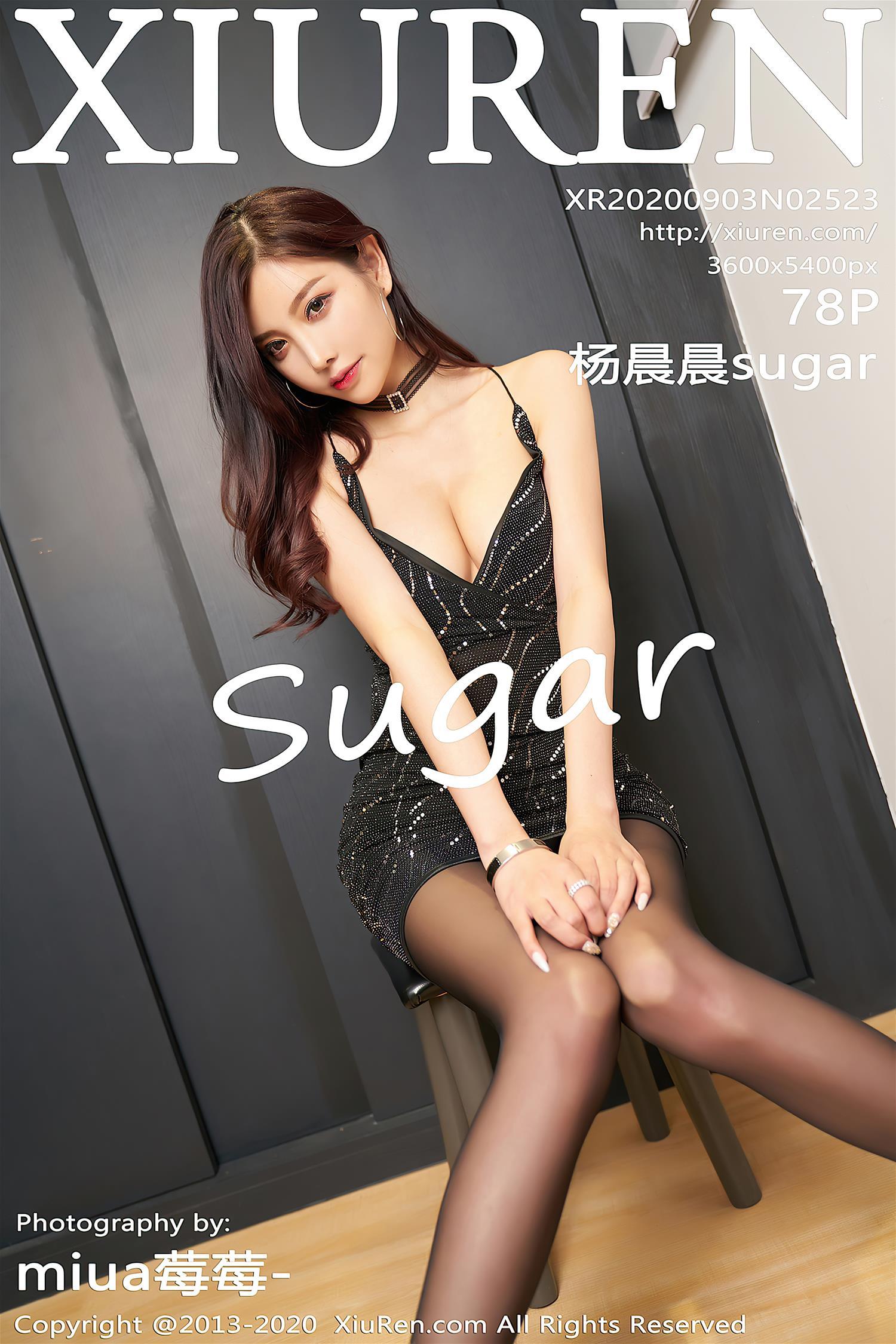 [XiuRen秀人网] 2020.09.03 NO.2523 杨晨晨sugar [79P]
