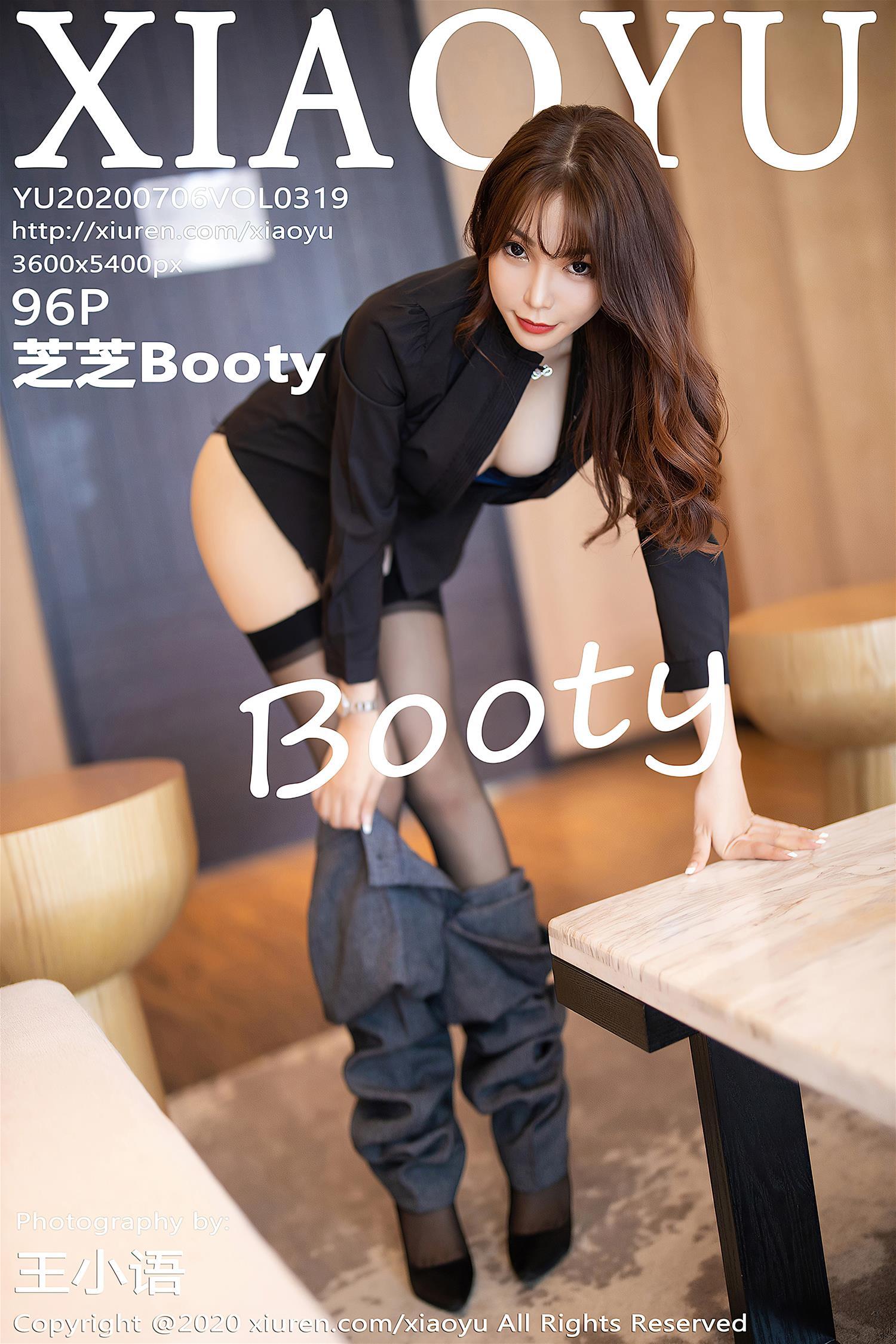 [XIAOYU语画界] 2020.07.06 VOL.319 芝芝Booty [97P]