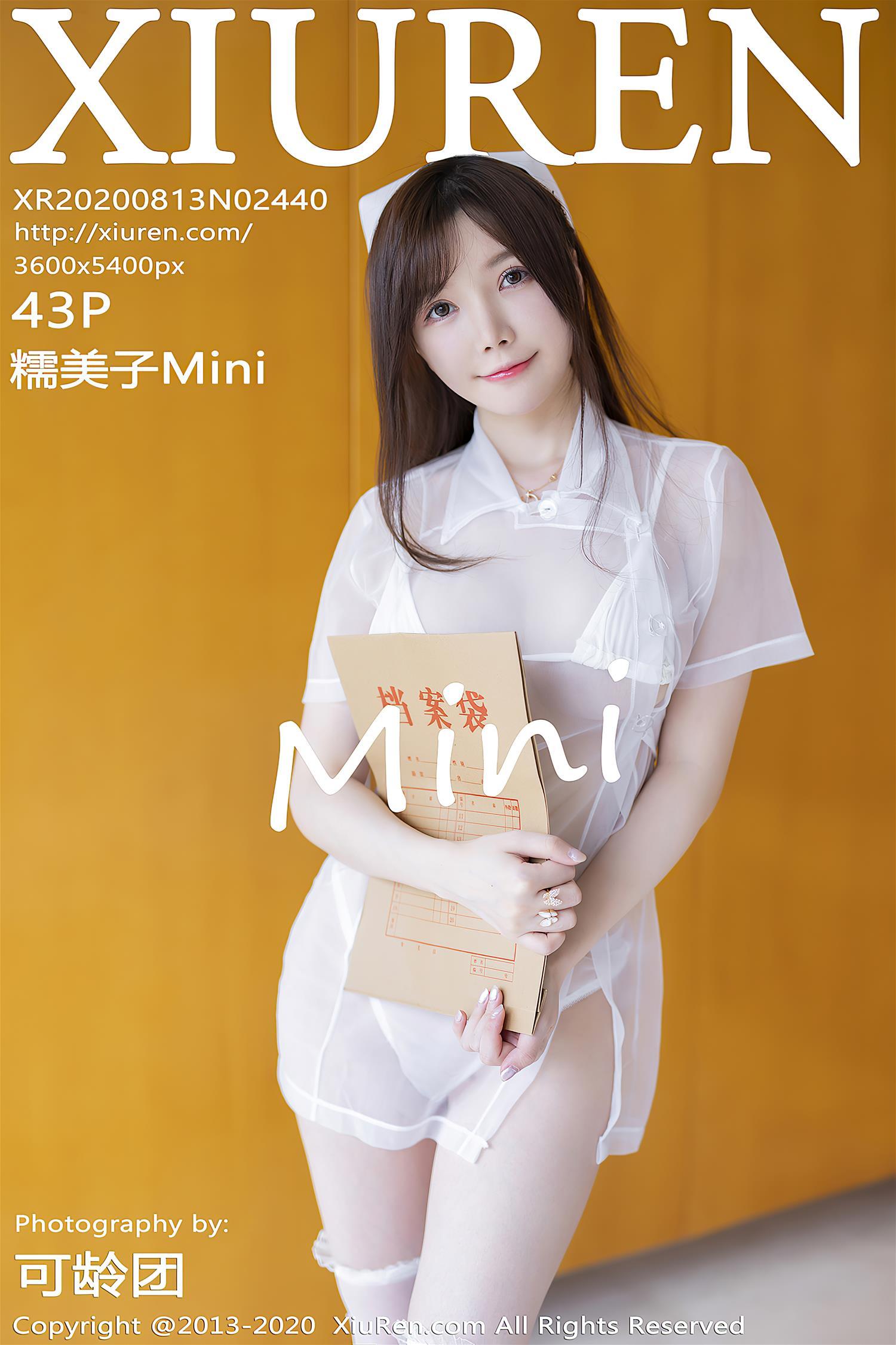 [XiuRen秀人网] 2020.08.13 NO.2440 糯美子Mini [44P]