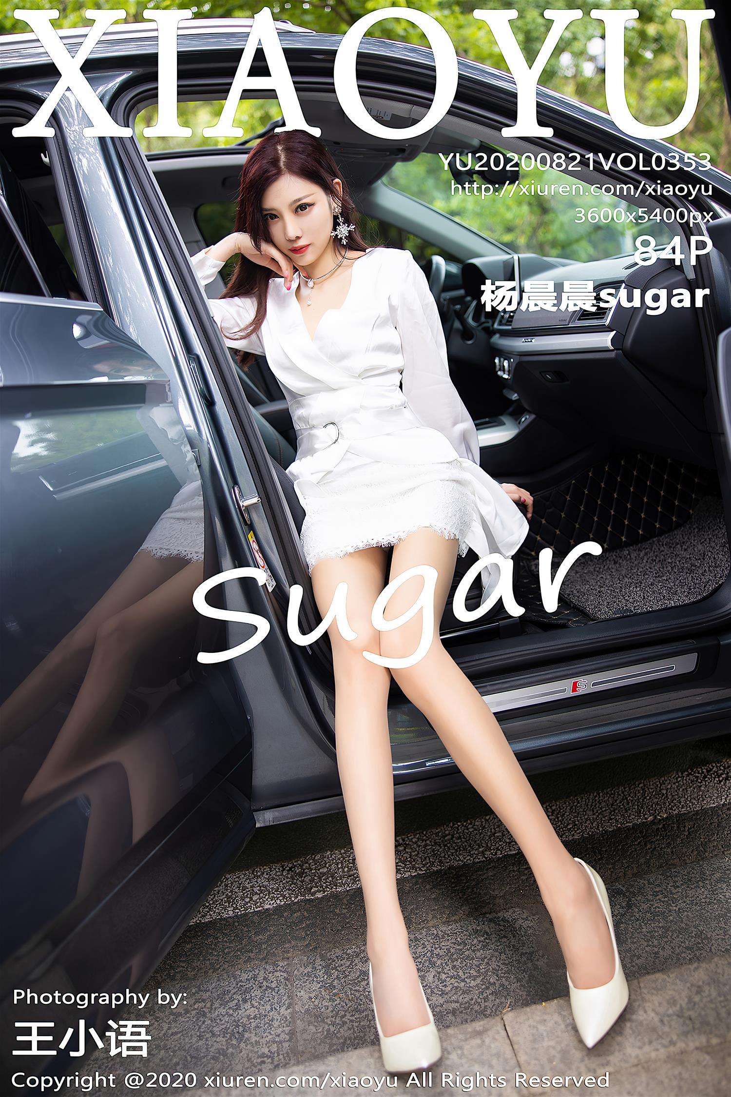 [XIAOYU语画界] 2020.08.21 VOL.353 杨晨晨sugar [85P]