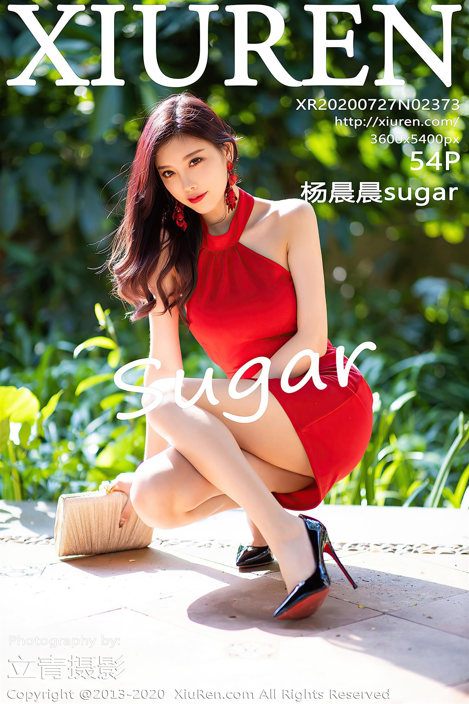[XiuRen秀人网] 2020.07.27 NO.2373 杨晨晨sugar [55P]