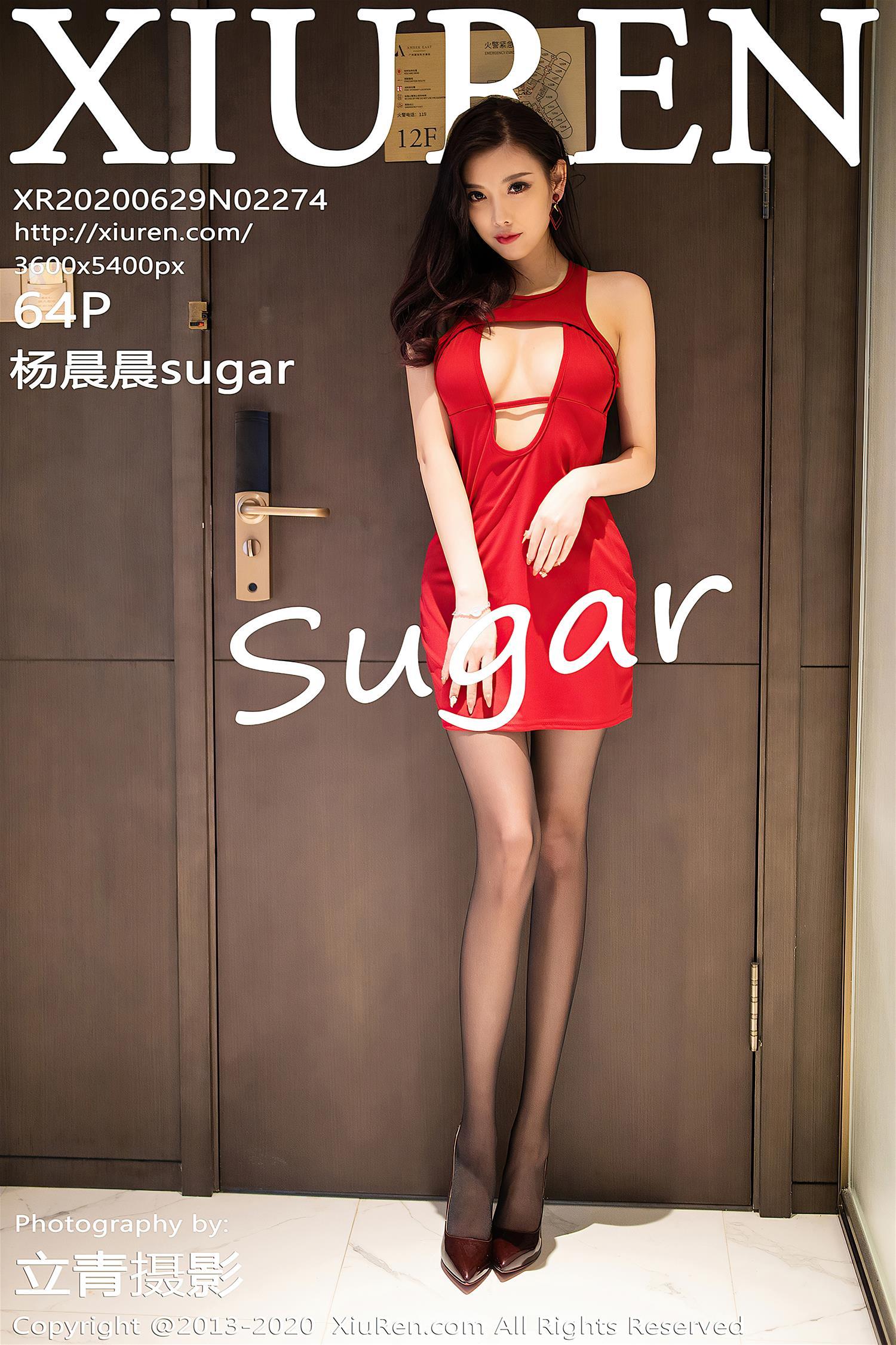 [XiuRen秀人网] 2020.06.29 NO.2274 杨晨晨sugar [65P]
