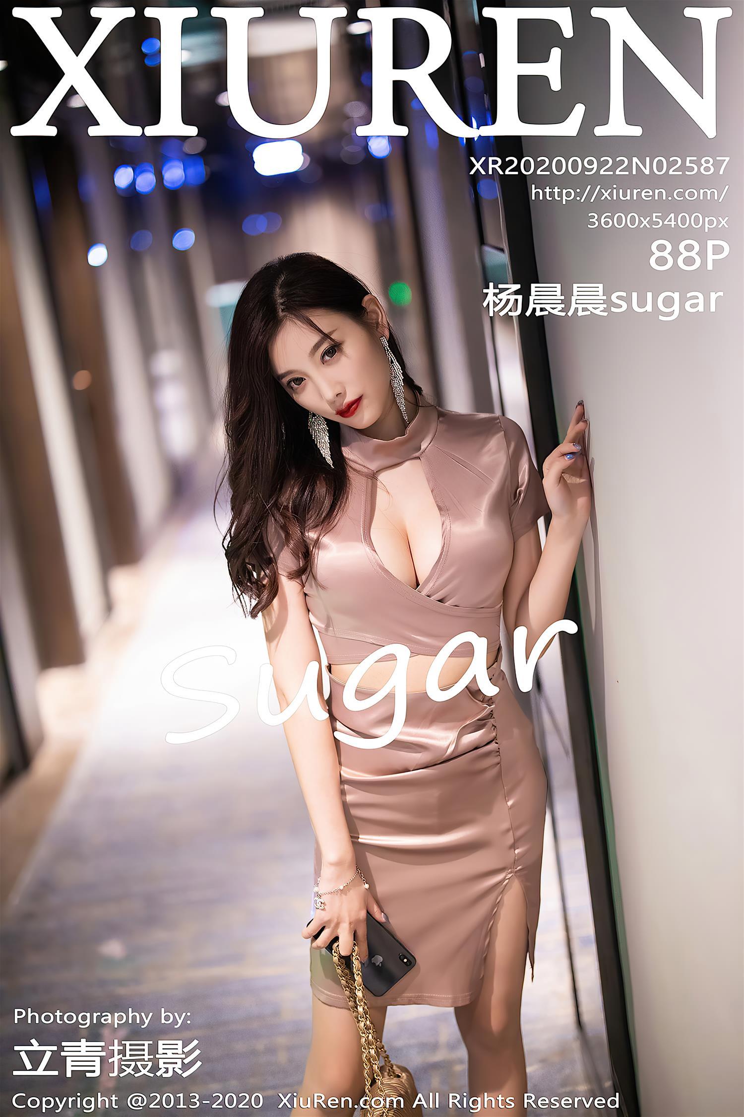 [XiuRen秀人网] 2020.09.22 NO.2587 杨晨晨sugar [89P]