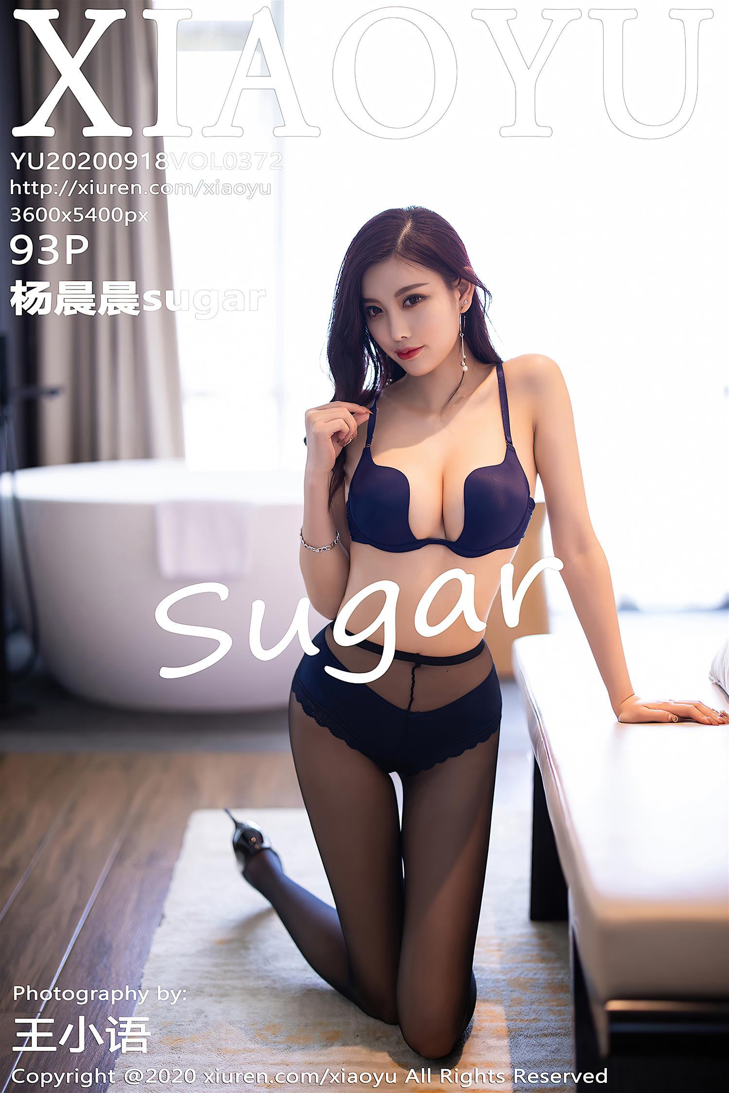 [XIAOYU语画界] 2020.09.18 VOL.372 杨晨晨sugar [94P]